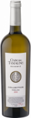 Chateau Tamagne Reserve Riesling
