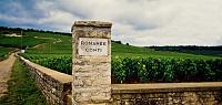 Винодельня The Domaine de la Romanée-Conti