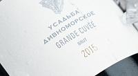 Винодельня «Усадьба Дивноморское»